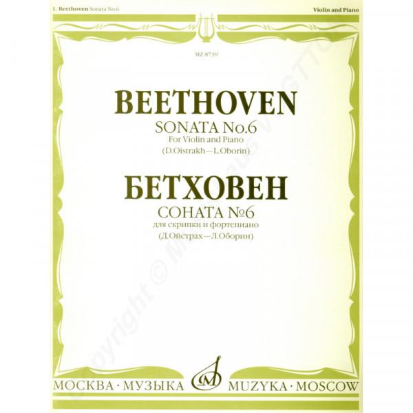 Beethoven L. Sonate Nr. 6 für Violine und Klavier