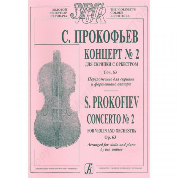 Sergej Prokofjew Konzert Nr. 2 für Violine und Orchester