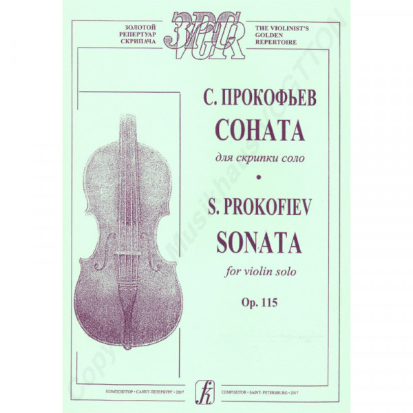 Sergej Prokofjew Sonata für Violine solo op. 115