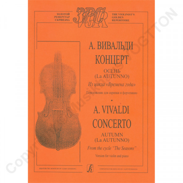 Antonio-Vivaldi-Der-Herbst