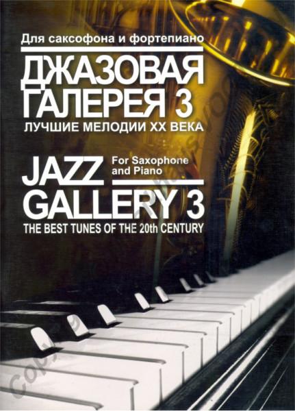 Jazz Galerie 3. Beste Melodien für Saxophon und Klavier