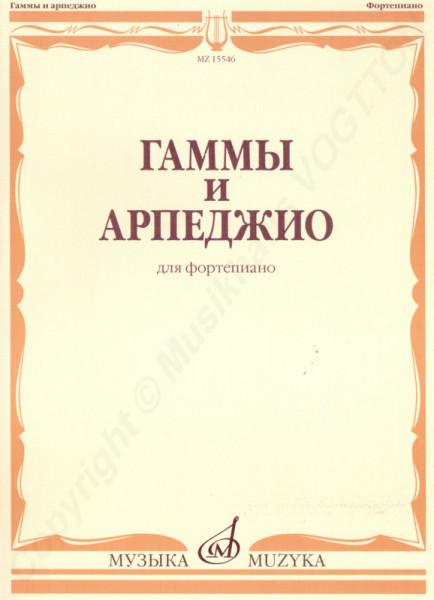 Gammen und Arpeggio für Klavier