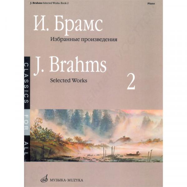 Johannes Brahms. Ausgewählte Werke für Klavier. Buch 2